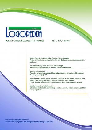 Revija Logopedija